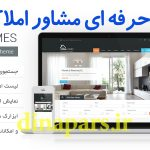 real-homes-wordpress-theme