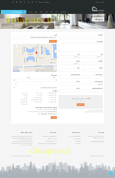 real-homes-wordpress-theme2