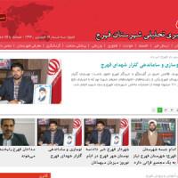 قالب خبری وردپرس نسیم شرق + پنل مدیریت