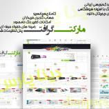 قالب فروش فایل مارکت گرافت | EDD