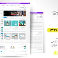 قالب وردپرس فروش فایل ایزی مارکت EDD