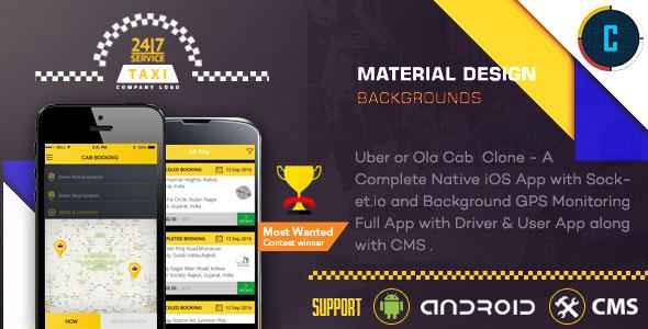 سورس کد برنامه تاکسی یاب (اسنپ و تپسی)